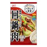 グリコ バランス食堂 豚肉とキャベツの回鍋肉の素 76g(3人前)