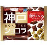 江崎グリコ 神戸ショコラ 濃厚ミルクチョコ 185g
