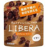 グリコ LIBERA ビター 50g