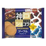 江崎グリコ 神戸ローストショコラ(ゴーフル)185g