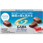 グリコ GABAフォースリープミルク 50g