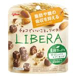 グリコ LIBERA 素材たっぷり香ばしパフ&アーモンド(機能性表示食品)45g
