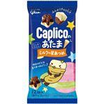 グリコ カプリコのあたま星形のミルク味 30g