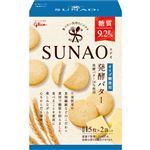 江崎グリコ SUNAO(発酵バター)62g(31g×2袋)