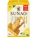 グリコ SUNAOクリームサンドレモン&バニラ 6枚入
