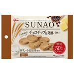 グリコ SUNAOチョコチップ&発酵バター 31g