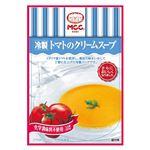 エム・シーシー食品 冷製トマトのクリームスープ 160g