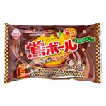 植垣米菓 鶯ボールミニチョコミックス 76g(5袋入)