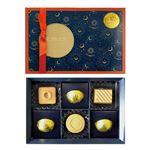 エメル ゴールドチョコレート 6個入/アラカルト