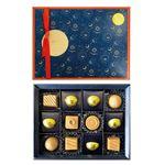 エメル ゴールドチョコレート 12個入/アラカルト