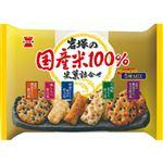 岩塚製菓 岩塚の国産米100%米菓詰合せ 188g