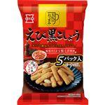 岩塚製菓 大人のおつまみえび黒こしょう 90g