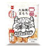 岩塚製菓 大袖振豆もち 10枚入
