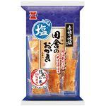 岩塚製菓 田舎のおかき 塩味 9本入