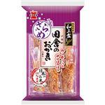 岩塚製菓 田舎のおかきざらめ 8本入