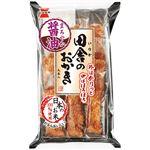 岩塚製菓 田舎のおかき 9本入