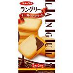 イトウ ラングリー チョコレートクリーム 3枚×2パック