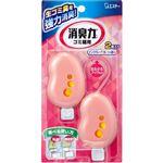 エステー 消臭力 ゴミ箱用 ピンクグレープフルーツの香り 3.2ml×2個