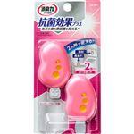 エステー ゴミ箱の消臭力 抗菌効果プラス ピンクグレープフルーツの香り 3.2ml×2個