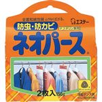 エステー ネオパース 洋服ダンス用 150g(75g×2枚)