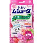 エステー かおりムシューダ 1年間有効 防虫剤 クローゼット用 3個入 やわらかフローラルの香り