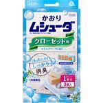 エステー かおりムシューダ 1年間有効 防虫剤 クローゼット用 3個入 マイルドソープの香り