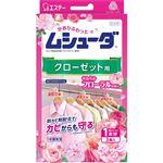 エステー かおりふわっとムシューダ 1年間有効 防虫剤 クローゼット用 3個入 やわらかフローラルの香り