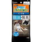 エステー 備長炭ドライペット 除湿剤 くつ用 21g×4枚入り(2足分)
