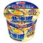 エースコック スーパーカップMAX 北海道コーン塩バター味ラーメン 112g