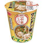 エースコック THE中華 揚げねぎの風味を利かせたワンタン麺 88g