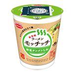 エースコック ラーメンモッチッチ 野菜タンメンしお 66g
