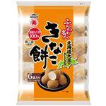 越後製菓 ふんわり名人 北海道 きなこ餅 75g