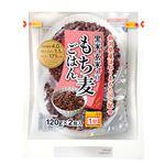 越後製菓 黒米・玄米入り もち麦ごはん 120g×2