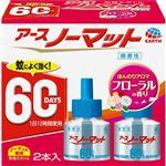 アース製薬 アースノーマット 取替えボトル 60日用 微香性 45ml×2本
