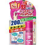 アース製薬 おすだけノーマット スプレータイプ バラの香り 200日分 41.7ml