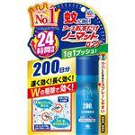 アース製薬 おすだけノーマット ロングスプレー 200日分 41.7ml