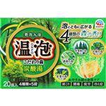 アース製薬 温泡 ONPO こだわり森 炭酸湯 20錠(4種類×5錠)