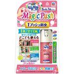 アース製薬 消臭ピレパラアース Magic Push 柔軟剤の香り 13.6ml