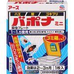 【第1類医薬品】アース製薬 バポナ ミニ 殺虫プレート 1枚(23g)