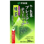 伊藤園 プレミアムティーバッグ緑茶 1.8g×20袋