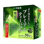伊藤園 プレミアムティーバッグ緑茶 1.8g×50個