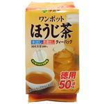 伊藤園 ワンポットほうじ茶ティーバッグ 3.5g×50袋