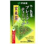伊藤園 プレミアムティーバッグ玄米茶 2.3g×20袋
