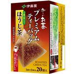 伊藤園 よく出るおいしいプレミアムティーバッグ(ほうじ茶)1.8g×20袋入