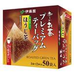 伊藤園 おーいお茶プレミアムティーバッグほうじ茶 1.8g×50袋入