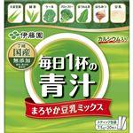 伊藤園 毎日1杯の青汁有糖タイプ 7.5g×20包