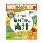 伊藤園 毎日1杯の青汁 さわやかフルーツミックス 5.0g×20包