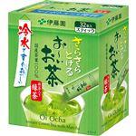 伊藤園 おーいお茶さらさら抹茶入緑茶スティック 0.8g×32本