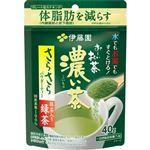 伊藤園 機能性表示食品さらさら濃い茶 40g