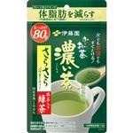 伊藤園 お~いお茶 濃い茶 さらさら抹茶入り緑茶(機能性表示食品)80g